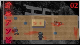 オニヒメサマ伝説って知ってる?#02(ED1.ED2)【フリーホラーゲーム,オ…