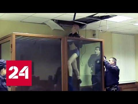 В Москве подозреваемый в убийстве попытался сбежать из суда через вентиляцию - Россия 24