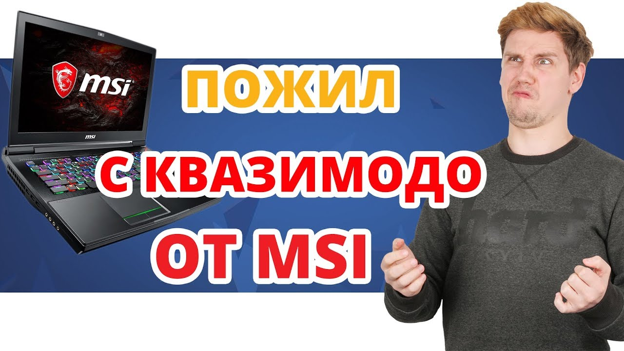4К ИГРОВОЙ НОУТБУК ЗА $5000 с механической клавиатурой SteelSeries