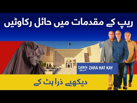 Zara Hut Kay - Tuesday 29th September 2020