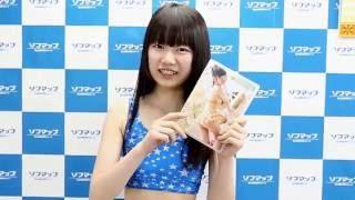 グラビアアイドルの三田佳凛さんがDVD『ミスガール』発売記念イベントを...