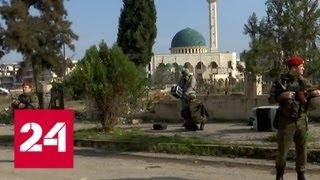 Боевики вновь обстреляли Алеппо - Россия 24