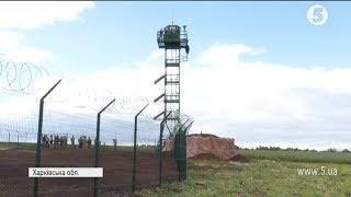 """""""Стіна"""": МВС та депутати проінспектували інженерне обладнання на кордоні з РФ"""
