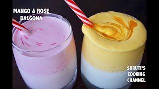 dalgona rose & mango recipe | rooh afza dalgona | mango dalgona | trending dalgona coffee in 2 ways