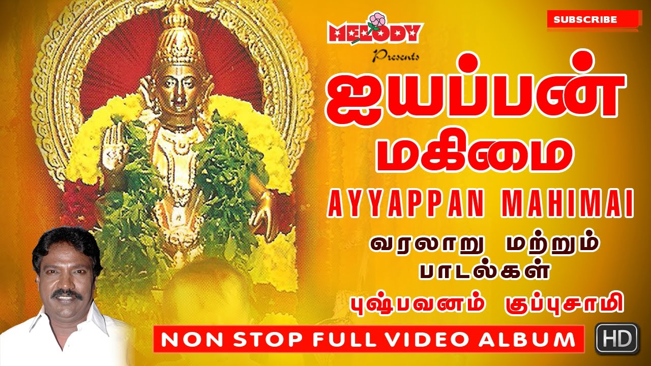 Pushpavanam kuppusamy ayyappan video songs free download sevenkin.