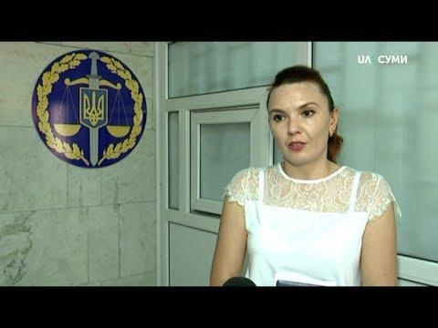 UA:СУМИ: Начальник відділу Лебединської міськради вимагав 10 тис. грн. хабара