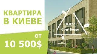 Успей купить квартиру в Киеве за 10500 $ Звони сейчас!(, 2018-01-21T17:36:26.000Z)