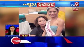 Top News Stories Of Gujarat: 19-11-2019 | TV9GujaratiNews