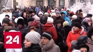 Горе не знает границ: сотни жителей Донбасса скорбят по жертвам Ту-154