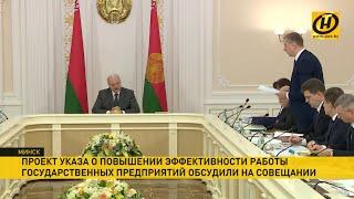 Cтали долларовыми миллионерами! Лукашенко жестко раскритиковал застройщиков