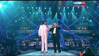 Download Филипп и Бедрос Киркоровы - Guarda che Luna  (Посмотри, какая луна) Новая волна 2015 Mp3 and Videos