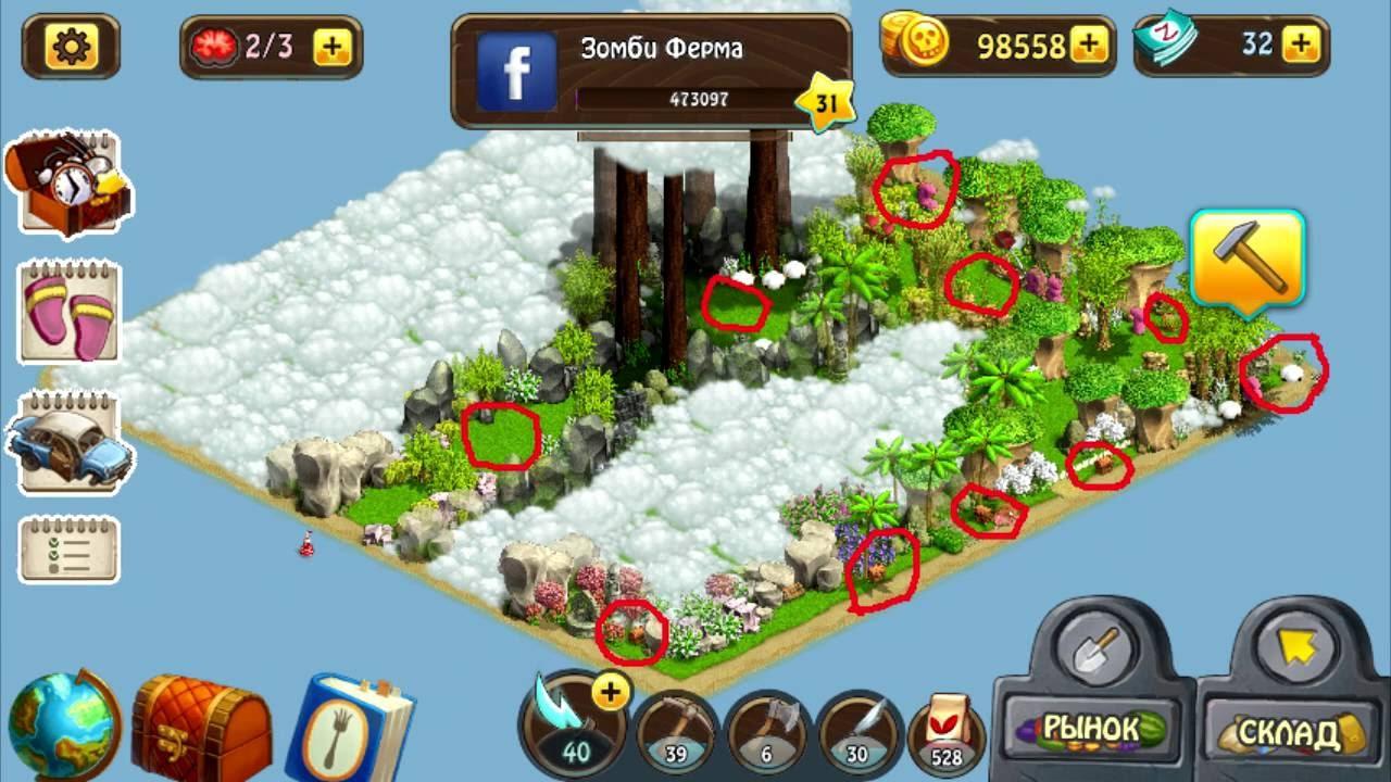 Зомби ферма остров цветов