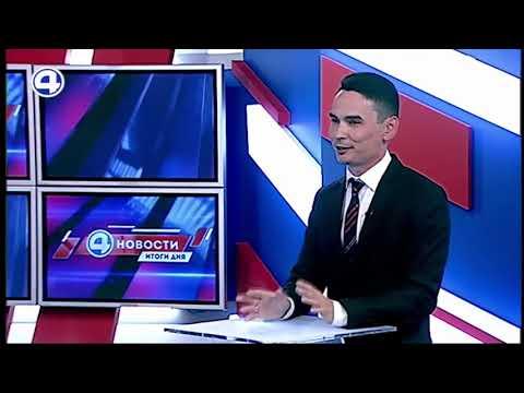 Директор компании ОБМЕНКВАРТИР.РФ в прямом эфире новостей Четвертого канала