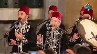 Qamarun Sidnan Nabi s a w