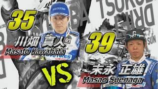 2017/6/25 2017 D1GP Rd.3 筑波 追走トーナメント BEST4 Team TOYO TIRE...