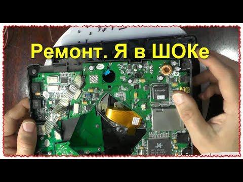 А что внутри :) Ремонт крепления монитора  Я в ШОКе