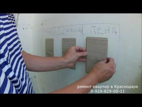 Эксперимент  Приклеивание ламината на стену