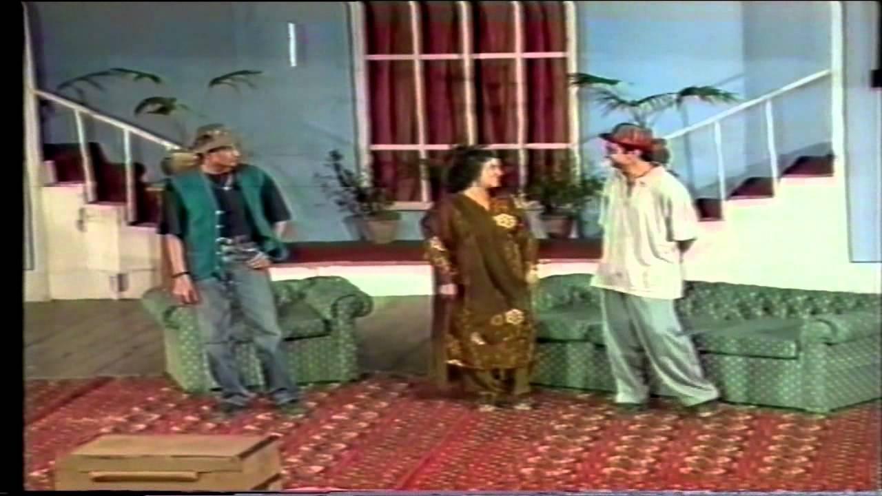 GHAR AYI BHARJAI (PAKISTANI PUNJABI COMEDY STAGE DRAMA) PART 6/7