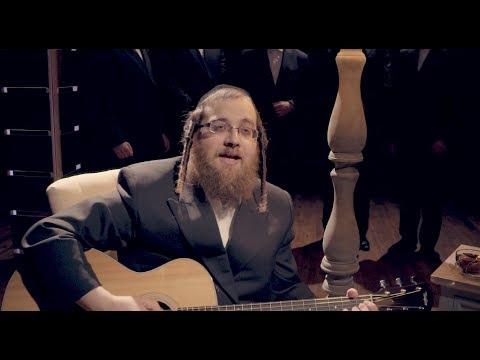 Ben Torah - Hershy Rottenberg and Shira Choir | הערשי רוטנברג - מקהלת שירה - בן תורה