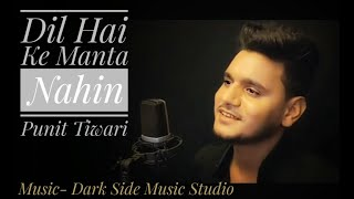 Dil Hai Ke Manta Nahin | Cover | By | Punit Tiwari | Unplugged |