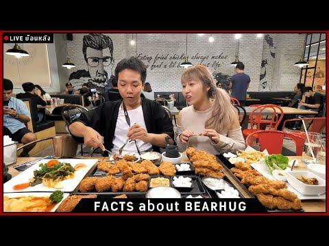 คุยเฟื่อง เรื่องส่วนตัวที่ไม่เคยได้บอกใคร (Facts about Kan&San)