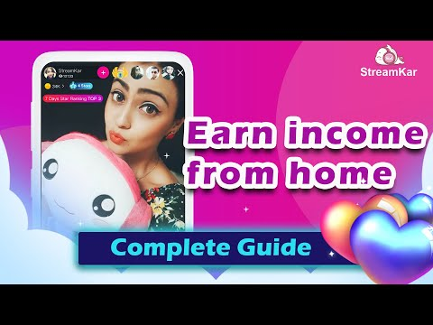 What Is StreamKar In HINDI? I Live Chat I Desi Mobile Entertainment