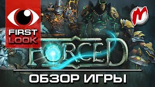 ❶ Forced - Обзор игры, 1080p