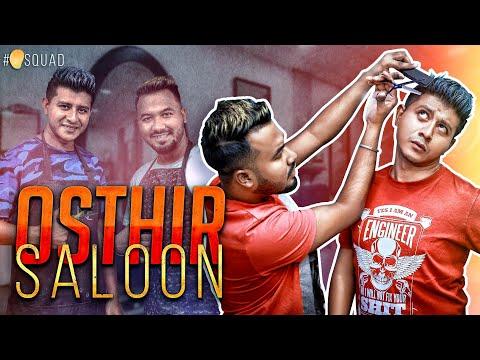 osthir-saloon-||-mango-squad-||-shamim-hasan-sarkar-||-ziaul-hoque-polash