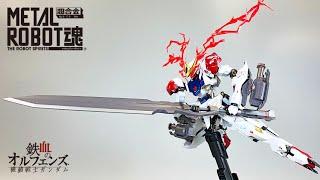 8/7発売!【決定版バルバトスルプス】METAL ROBOT魂 機動戦士ガンダム 鉄血のオルフェンズ/Gundam Barbatos Lupus IRON-BLOODED ORPHANS