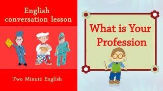 Profession (Literature Subject)