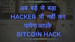 How to create Paper Wallet  Safeguard your Bitcoin from Hack  Bitcoin Basics Club