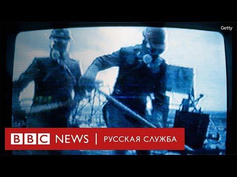 Чернобыль-Фукусима: самые страшные ядерные катастрофы