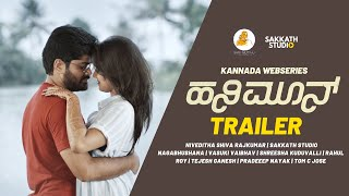 HoneyMoon Kannada Webseries Trailer | Nagabhushana | Sanjana Anand | Pawan Kumar |