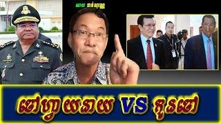 "Khan sovan - Compare to "" Boss VS descendants "", Khmer news today, Cambodia hot news, Breaking"