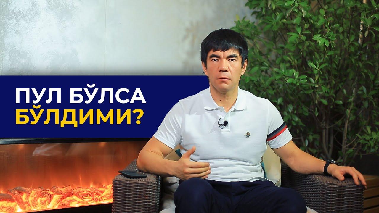 MUVAFFAQIYAT NIMA O'ZI?   Murad Nazarov