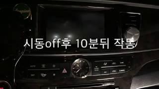 아이나비 에프터블로우 아이볼트 G-1000 작동 영상