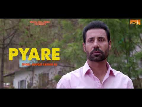 Pyar (Lyrical Audio) Shafqat Amanat Ali  | Latest Punjabi Songs 2017 | White Hill Music