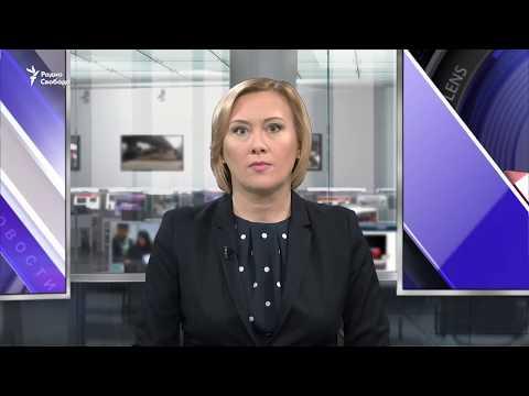 СМИ: Юлию Скрипаль
