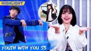 "Clip: LISA Throws Dow Whom Dances ""Pon Jantapan"" A Kiss 
