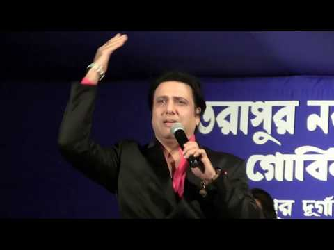 Bollywood Star Govinda's Exclusive Performance With little star Ranita, Z Bangla