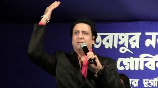 Download Video Bollywood Star Govinda's Exclusive Performance With little star Ranita, Z Bangla MP3 3GP MP4