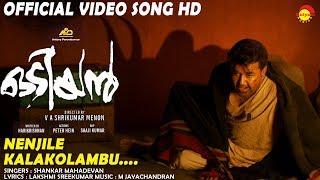 Singer : shankar mahadevan lyrics lakshmi sreekumar directed by v. a. shrikumar menon written k. harikrishnan. produced aashirvad cinemas action chor...