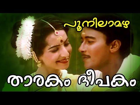 Thaarakam Deepakam...| Poonilamazha [ HD ] | Super Hit Malayalam Movie Song