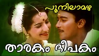 Video Thaarakam Deepakam...| Poonilamazha [ HD ] | Super Hit Malayalam Movie Song download MP3, 3GP, MP4, WEBM, AVI, FLV Juni 2017