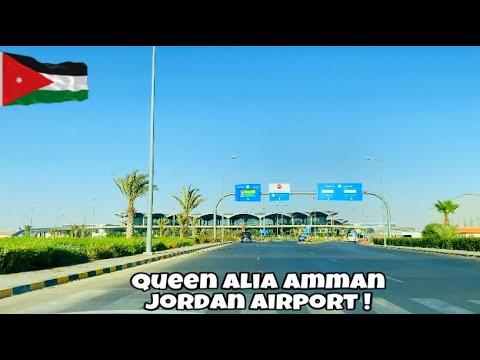 Queen Alia Amman Jordan Airport   Alia and Mutaz