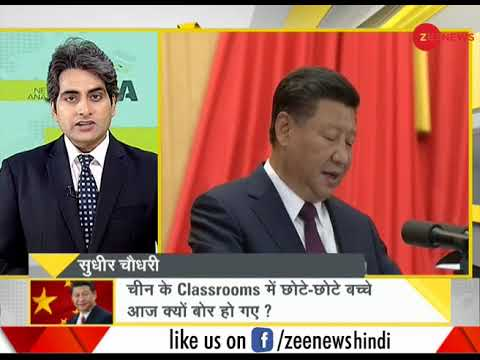 DNA: Side effects of Xi Jinping's three n half hour speech