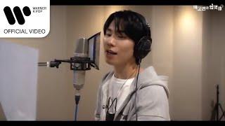 Youtube: Shiny Blue / Rocky (ASTRO)