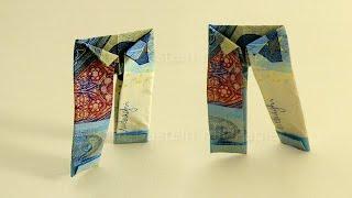 Geldschein falten Hose - Lustige Geldgeschenke basteln: Hochzeit / Origami Kleidung aus Geld