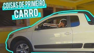 COISAS QUE FAZEMOS NO PRIMEIRO CARRO thumbnail