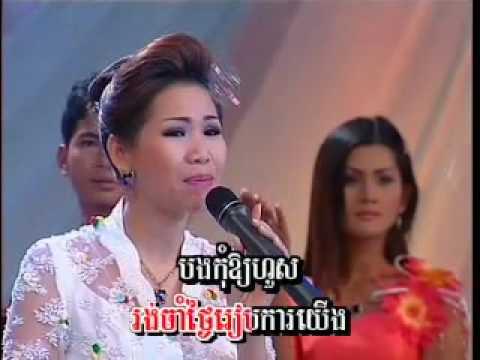 ReyMeas Vol 2-1 Oun RoNgea Dol ChaUng Knorng-Meng KeoPiChenDa.mp4